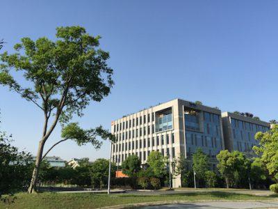 office-nanjing